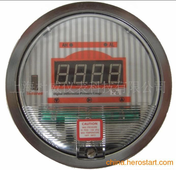 供应杜威D2000S差压显示开关厂家价格