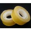 供应印刷和纸胶带,somi和纸胶带,文具胶带厂家