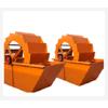 供应矿山机械----畚斗式洗砂机1