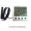 供应杜威ATH9802型温湿度计厂家价格