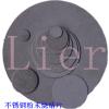 供应不锈钢粉末滤片 多层不锈钢烧结网 利尔不锈钢烧结网
