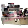 供应厦门不锈钢手摇奶茶专用保鲜工作台 水吧台定做