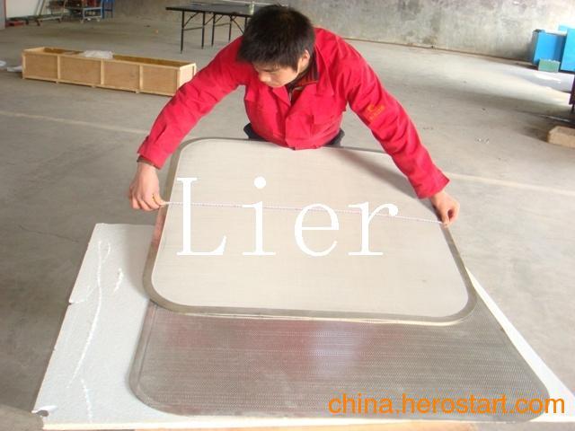 供应冲孔板复合烧结网 离心机专用滤网 利尔烧结滤材