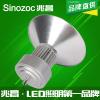 供应LED天井灯经济型LED灯具