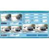 供应高清车辆智能识别收费管理系统