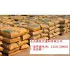 供应北京混凝土修补砂浆厂家
