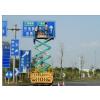 供应重庆专业标牌制作公司 市政道路安装标牌 小区厂区学校标识设计