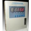 供应伊犁州温度控制器LD-BWD3K330C干式变压器温控仪