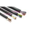 供应HYA300*2*0.4/0.5大对数通信电话电缆室外帯铠屏蔽音频线