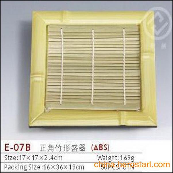 供应竹形盛器