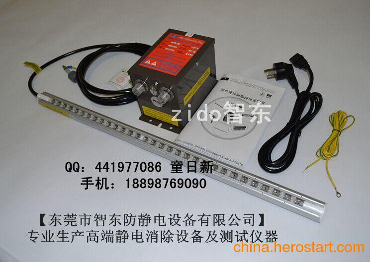 供应史帝克ST-503A离子风棒,消除薄膜类印刷静电专用静电棒