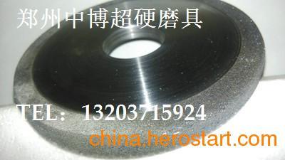 供应20度陶瓷CBN高速钢铣刀磨砂轮