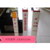 供应四川警示桩 电缆管道警示桩
