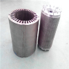 供应高效三相异步电机定转子铁芯