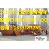 供应2015年玩具展-中国上海