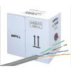 供应大连电线电缆安普五类数据网络线缆