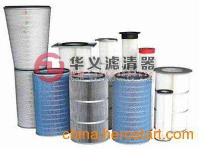 供应喷粉房滤芯粉尘回收滤芯