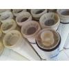 供应(WAM)2099A9W-A除尘器滤芯