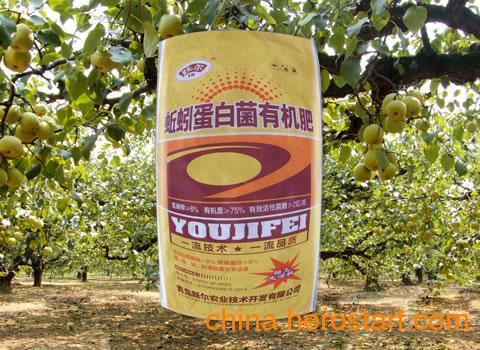 供应冲施肥配方-进口冲施肥包装