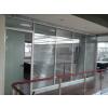 供应办公室玻璃隔断报价@盐城办公隔断加工