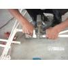供应南京卫生间水管改造 马桶漏水维修 外墙排水管安装