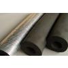 供应朝阳市橡塑保温管规格、橡塑保温管价格