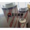 供应0160R020BN4HC贺德克回油滤芯