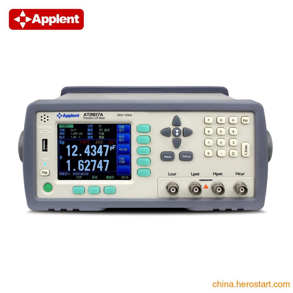 供应常州安柏 AT2818 LCR电桥 数字电桥 高精度LCR测试仪