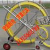 供应利昆塑业穿孔器 穿管器 穿线器 玻璃钢通管器