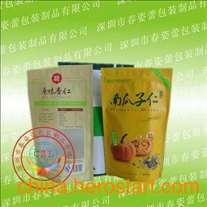 深圳供应干果包装袋厂家