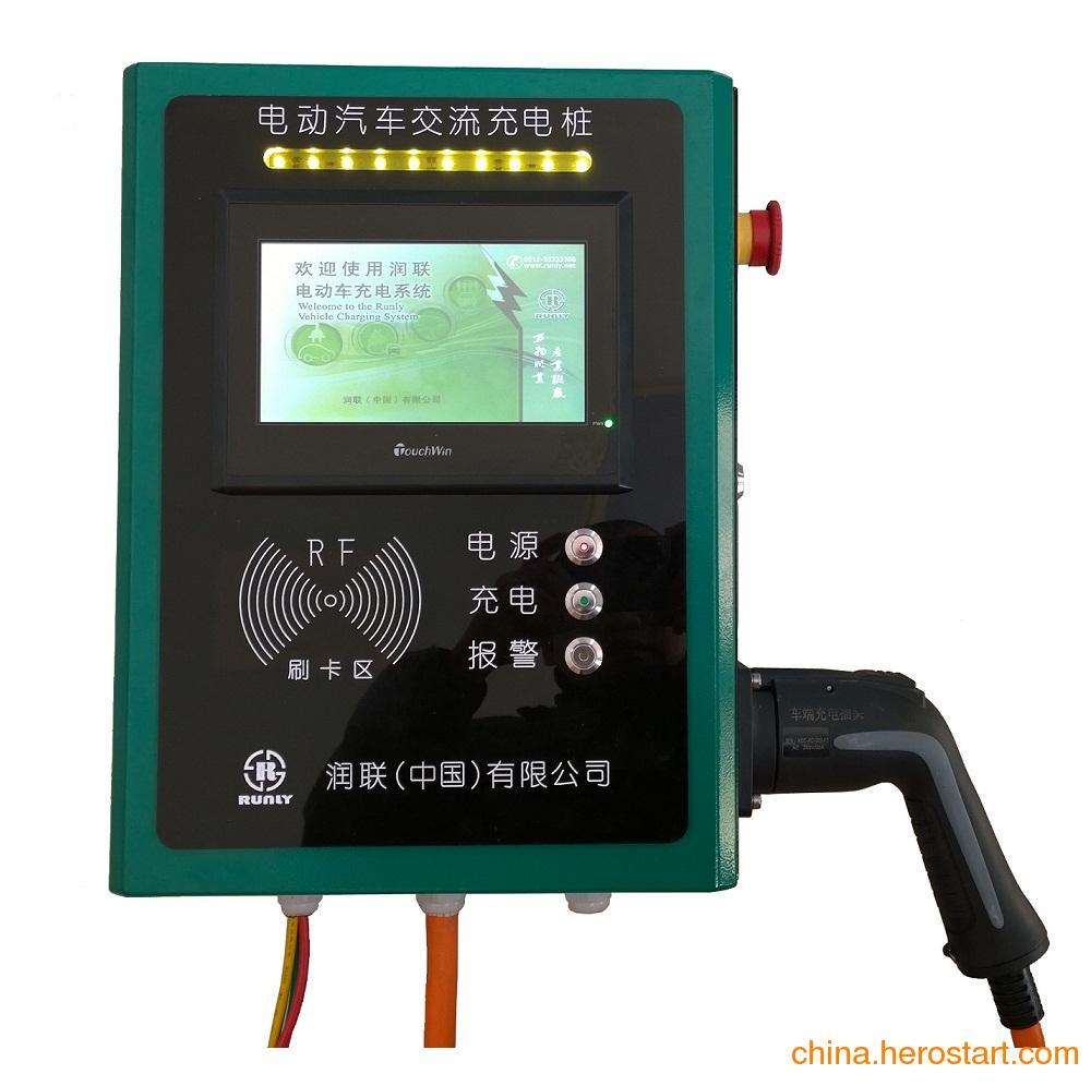 供应挂壁式交流电动汽车充电桩