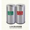 供应广州环卫垃圾桶品牌名牌产品上线热购【德润嘉诚】