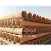 供应PVC双壁波纹管厂家的应用领域