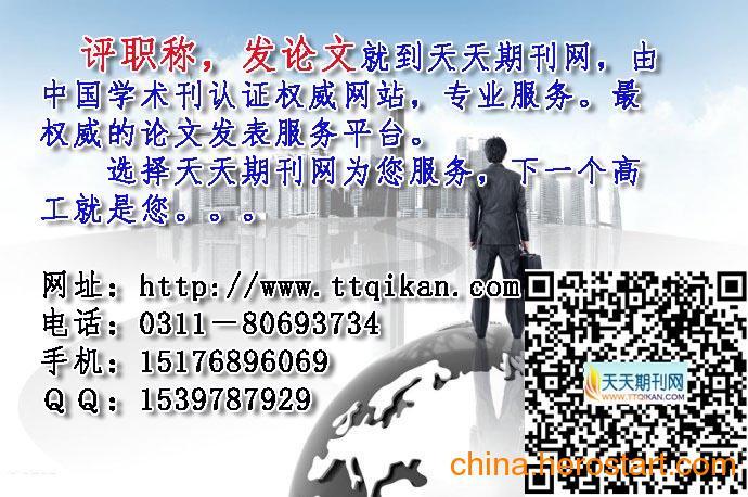 供应《商业文化》经济类国家级期刊