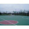 供应硅pu球场,最好的硅pu球场(图),广州帝森