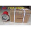 供应DGY9/24LX(A)矿用隔爆型LED机车照明信号灯证书齐全