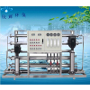 供应湖南长沙厂价直销纯水反渗透设备