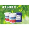 供应厂家直销海绵贴木板、海绵贴海绵沙发喷胶HN-318