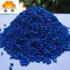 供应晨美工程塑料色母粒 PA6高温蓝色母粒价格 PA66色母粒 推荐产品