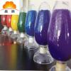 供应塑料色母粒/耐高温母粒/PVC色母粒/高透明度/色母粒生产厂家
