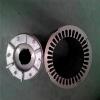 供应YX3系列高效电动机定转子铁芯