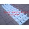 供应超高塑料安全护条,超高耐磨棒/导轨,高低密度衬条。