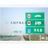 供应道路交通标志标牌