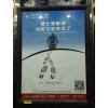 供应深圳分众传媒电梯框架广告
