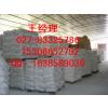 供应氢氧化锂湖北武汉生产厂家