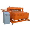 供应最新型宝石BS-220煤矿钢筋网排焊机