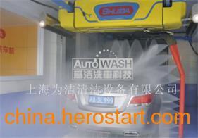 供应电脑自动洗车机ASB-S7