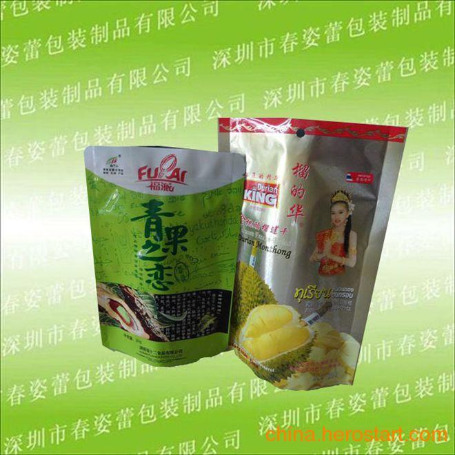 供应广东铝箔食品复合包装袋