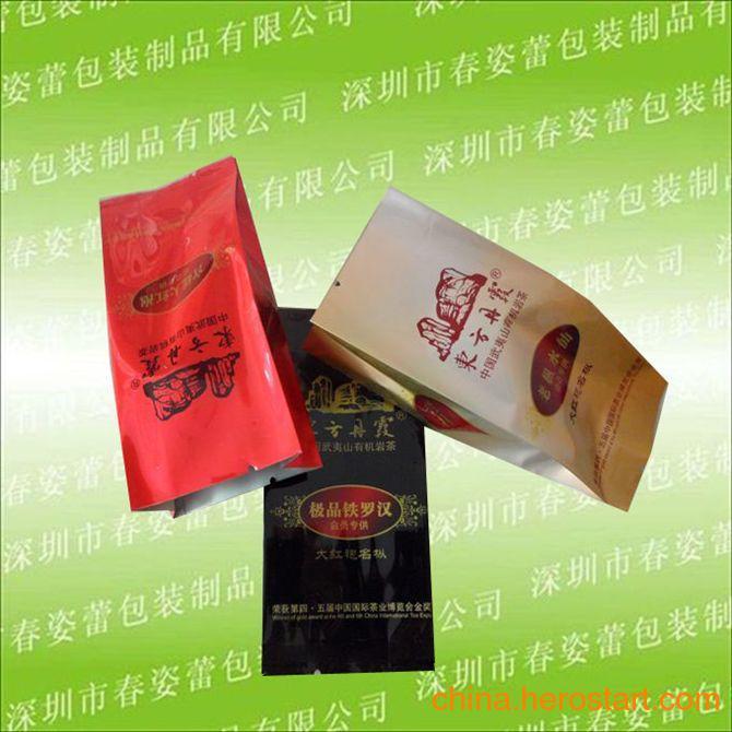供应深圳铝箔袋茶叶袋哪家便宜