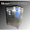 供应恒温恒湿试验箱维修方法